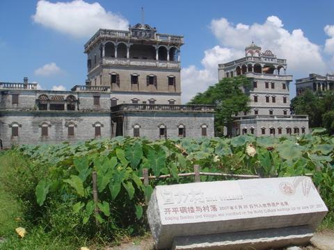 阳江江门—J线:自力村碉楼、赤坎古镇、香江温泉、崖门古战场二天