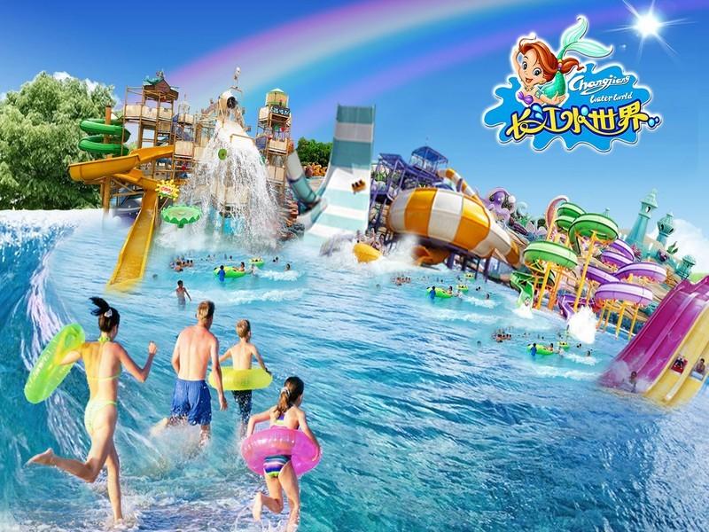 """F2线(珠海):长江水世界""""海岛士族风情的梦幻水城""""一天游"""