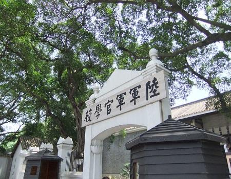 广州东莞—D4:番禺岭南印象园、黄埔军校一天直通车