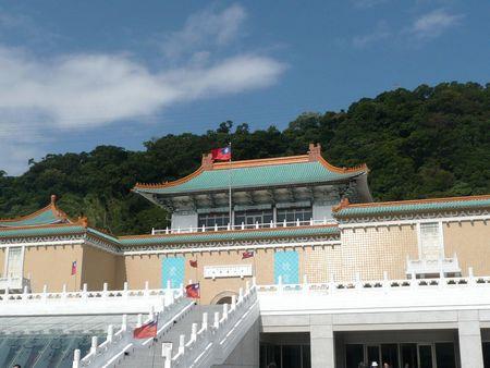 欢乐台湾西线五日品质团