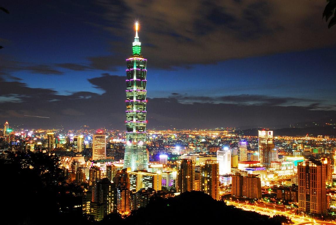 欢乐台湾西线六日缤纷特色品质团