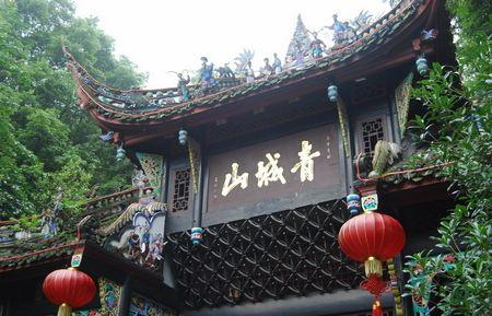 B线:都江堰、青城山、熊猫基地、成都锦里五天双飞美食休闲团