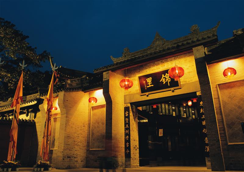 【麻辣双城记】成都+熊猫基地+黄龙溪古镇+成都芙蓉国粹川剧+重庆天坑三桥双