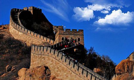 C1*慢游京都•优质四星 北京五天双飞优质登塔观湖之旅(常规)
