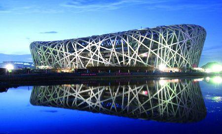 C1*慢游京都•优质四星 北京五天双飞优质赏花观湖之旅(常规)