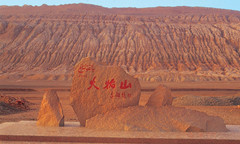 A2;新疆吐鲁番、天山天池、塞里木湖、那拉提草原双飞七日游