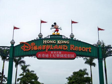 香港迪士尼一天游
