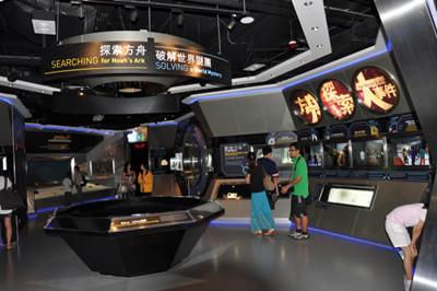 香港3D奇幻世界、挪亚方舟亲子一天游