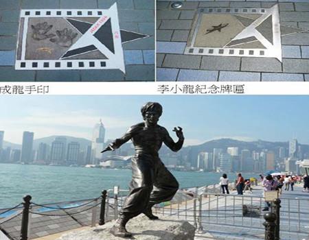 香港观光+海洋公园+3D馆两日游