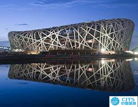 A1*【龙的传人】冰世界 -北京五天五星品质纯玩养生之旅