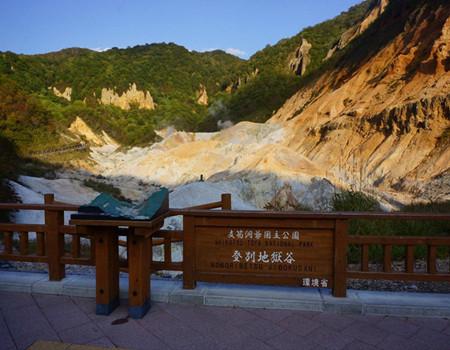 F;日本北海道花国精灵温泉魅力5天游