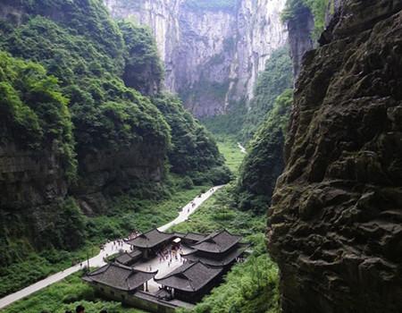重庆武隆天坑、仙女山、万盛梦幻奥陶纪主题公园、云端玻璃廊桥五天双飞纯玩游