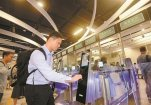 深圳旅行社提醒旅客,过境除高铁票还须持出入境证件