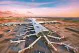 深圳第二机场正积极谋划中,将有助深圳旅行社行业发展!