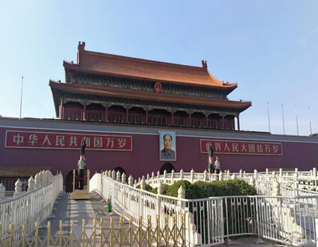 GG【臻享】全景北京:北京一地双飞五日游